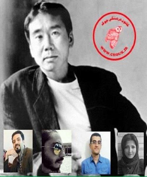 دانلود نمایش رادیویی داستان «شهرش، گوسفندانش» از هاروکی موراکامی