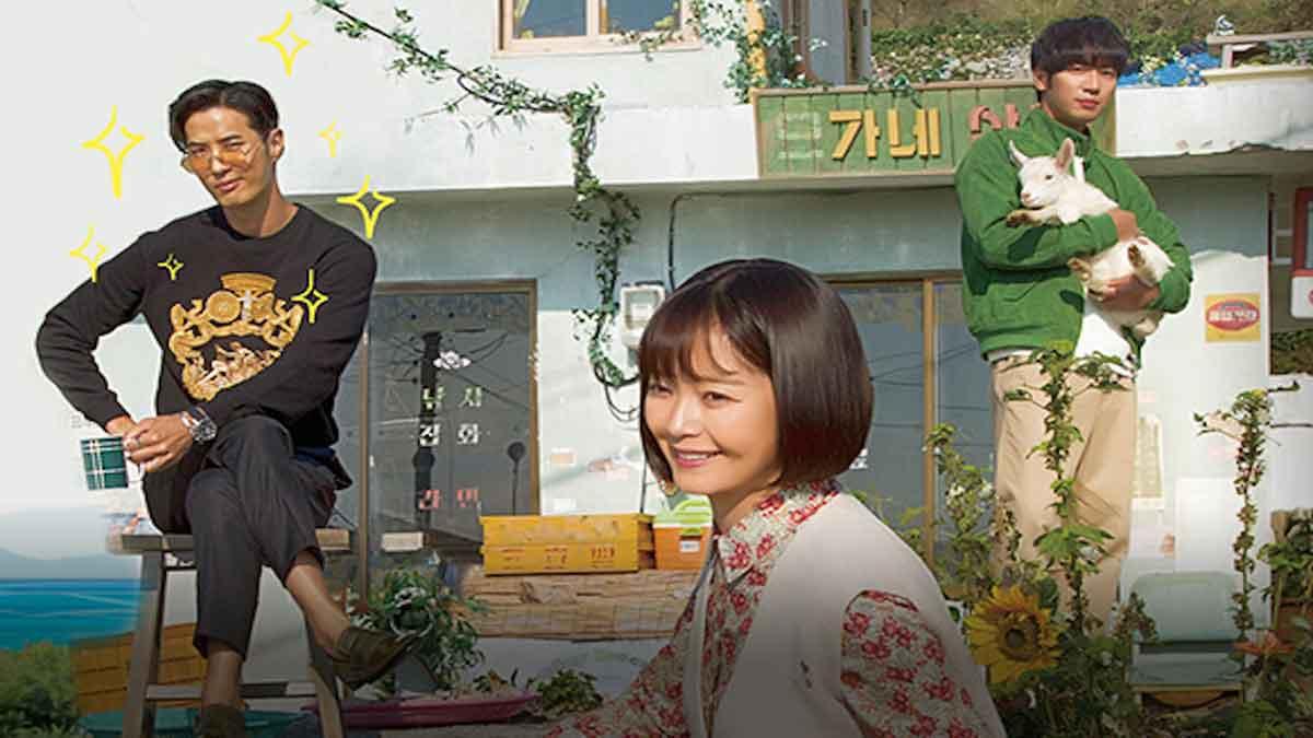 دانلود سریال کره ای ستاره بزرگ یوبک - Top Star Yoo Baek 2018 - با زیرنویس فارسی سریال