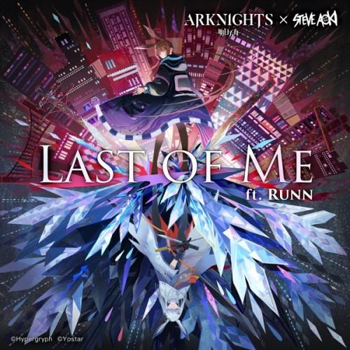 دانلود آهنگ Steve Aoki - Last of Me (feat. RUNN)