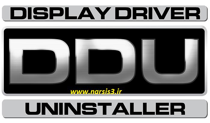 http://uupload.ir/files/2lkv_ddulogo91.png