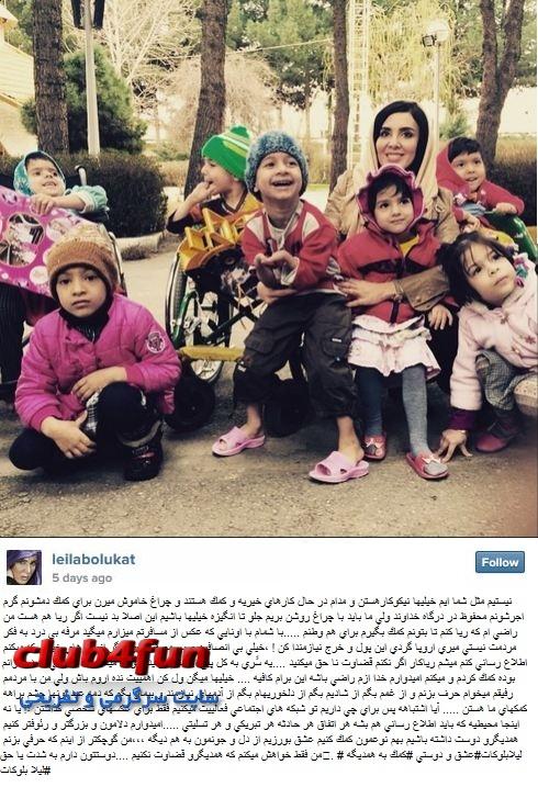 لیلا بلوکات به همراه هشت فرزندش