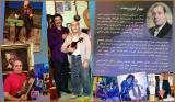 فیلمها و برنامه های تلویزیونی روی طاقچه ذهن کودکی - صفحة 12 2nel_ostad_mahyar_firuzbakht_b_thumb