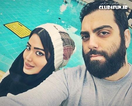 سلفی بهادر زمانی و همسرش
