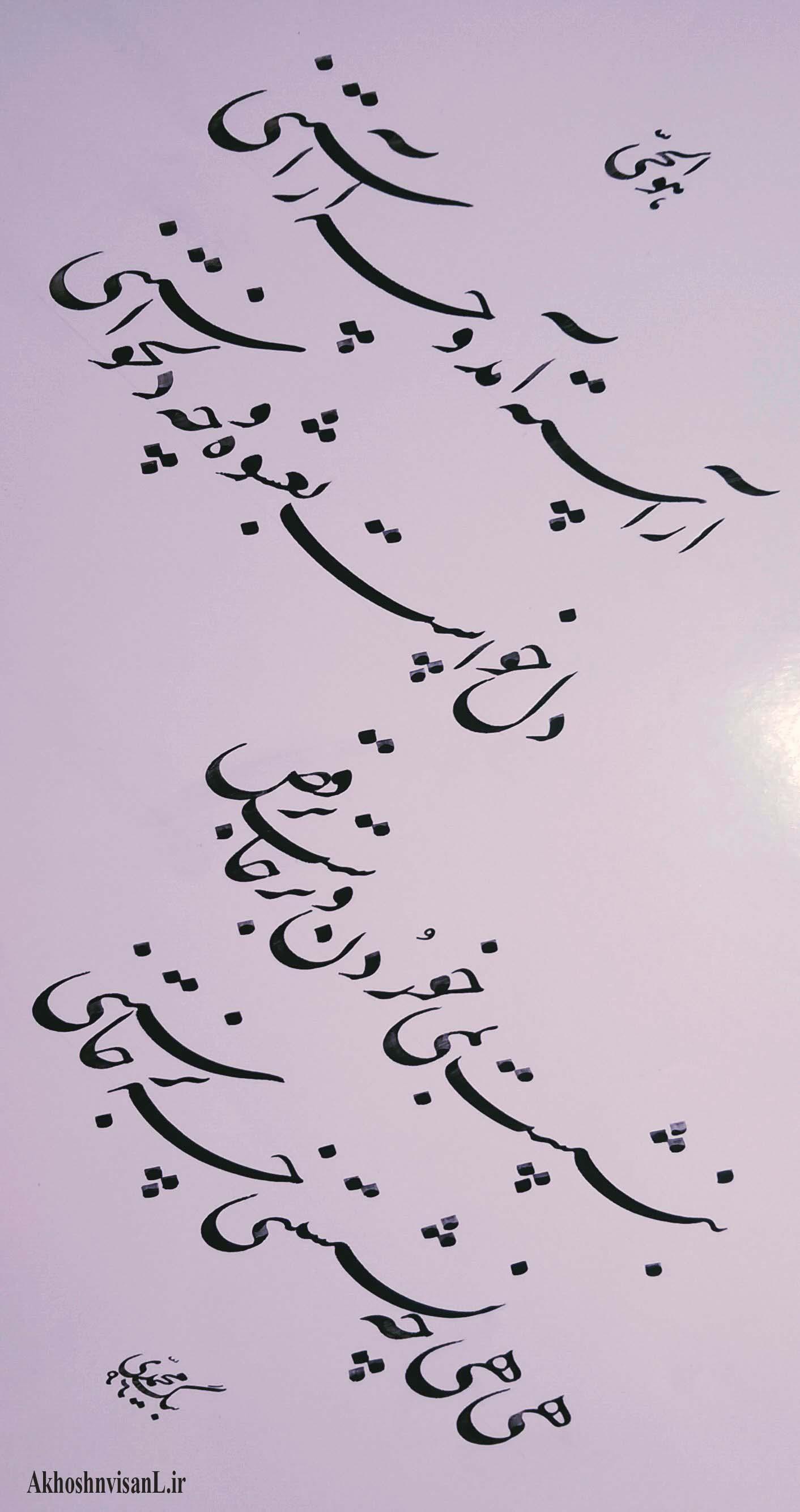 2qjt_استاد_بیگ_محمدی_96.jpg