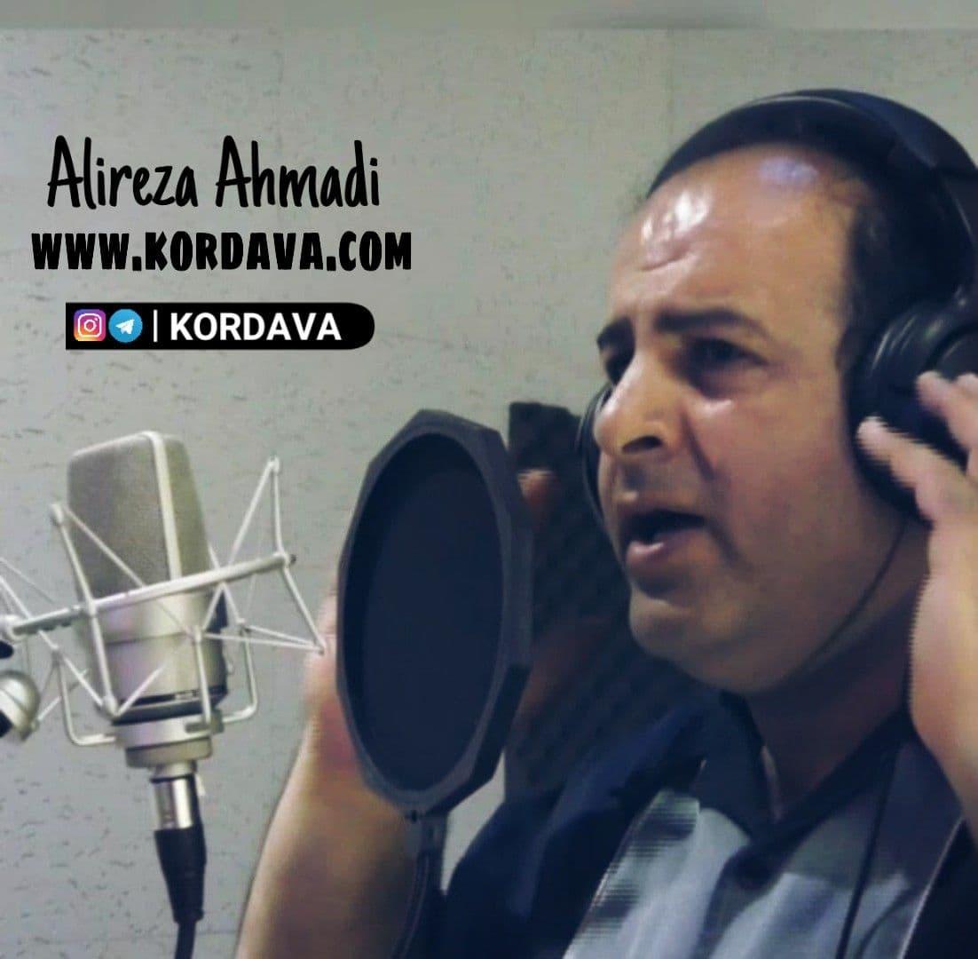 دانلود آهنگ جدید علیرضا احمدی به نام گلایه