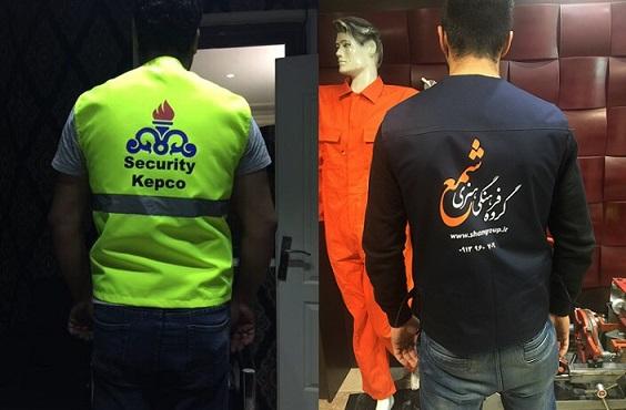 چاپ لباس ،گلدوزی لباس جلیقه خبرنگاری