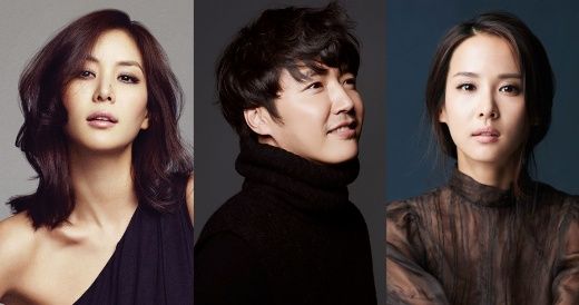 حضور ko so young و yoon sang hyun و cho yeo jeong برای حضور در درام Perfect wife تایید شد.