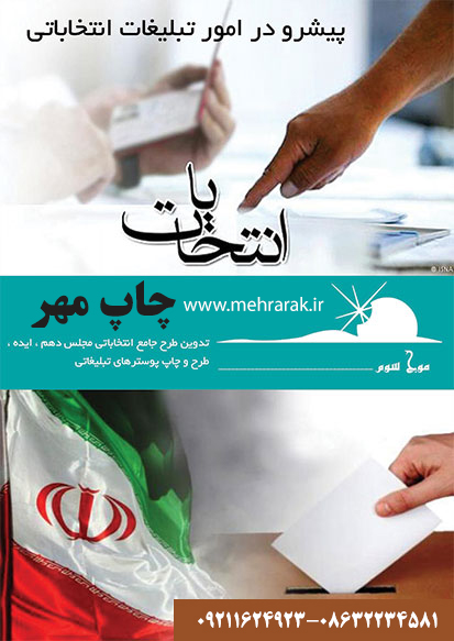 کانال+تلگرام+استخدام+اراک