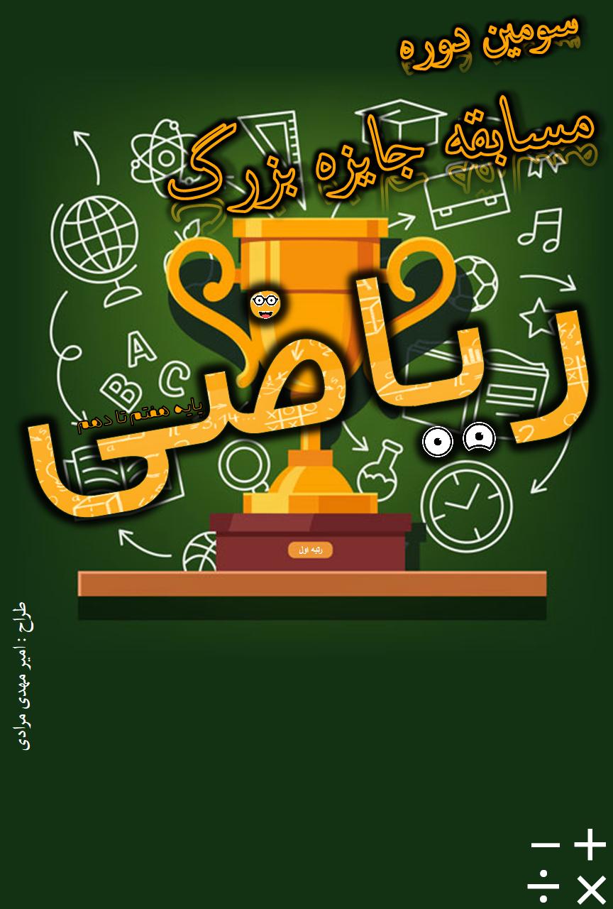 پوستر 2