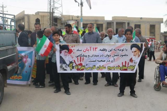 حضور پر شور مردم نظرآقا در راهپیمایی 13 آبان