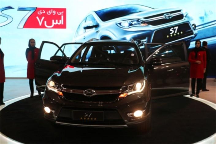 پیش فروش BYD S6 و BYD S7 - کارمانیا - تیر 97 (ویژه نمایشگاه خودرو شیراز)