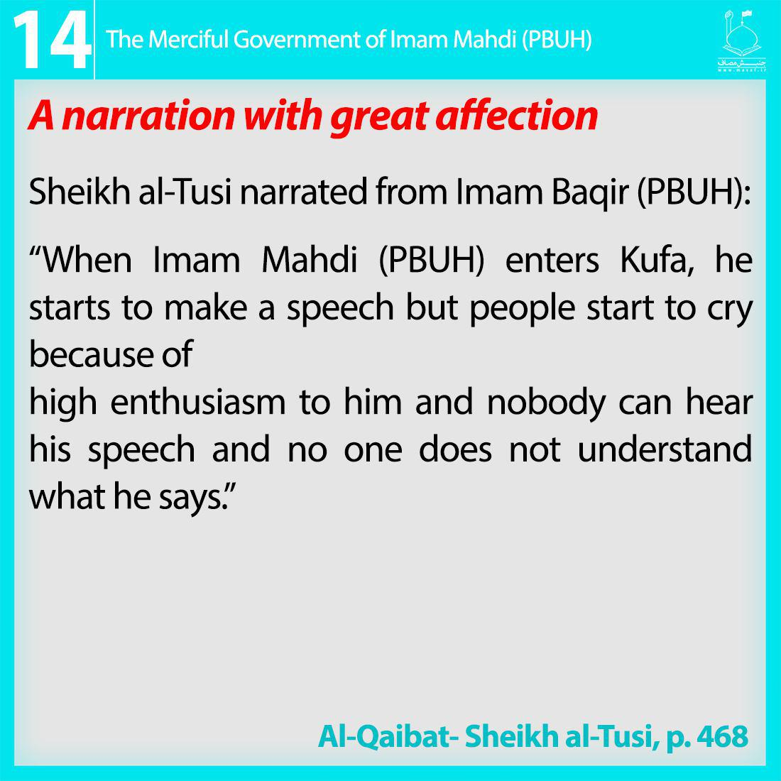 12th imam , 12th imam prophecy . imam mahdi , who is 12th imam