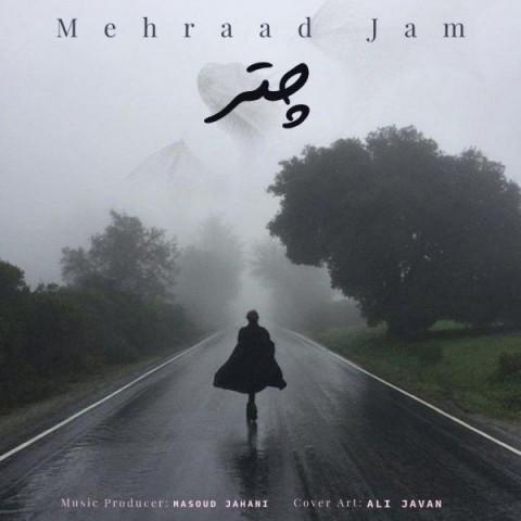آهنگ جدید مهراد جم بنام چتر
