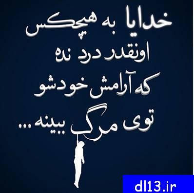 2zis_textgraphy-www.dl13.ir_%282%29.jpg