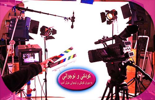 فیلمها و برنامه های تلویزیونی روی طاقچه ذهن کودکی - صفحة 13 316c_honare.filmsazi
