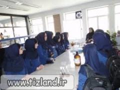 وجه خاص کشورهای غربی به مدارس تیزهوشان