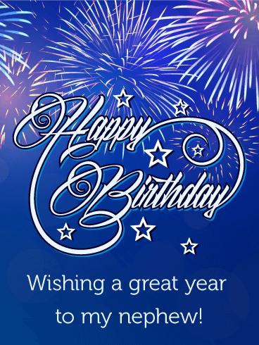 تولدت مبارک. با آرزوی سالی عالی برای برادرزاده ام!