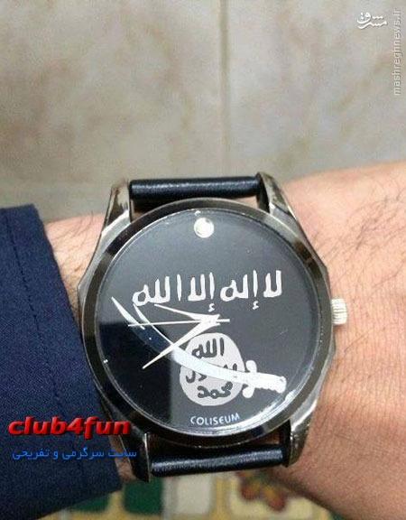 جدیدترین محصول داعش