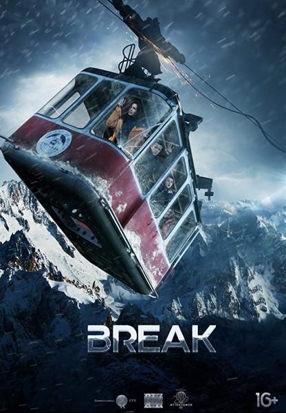 دانلود فیلم Breakaway 2019