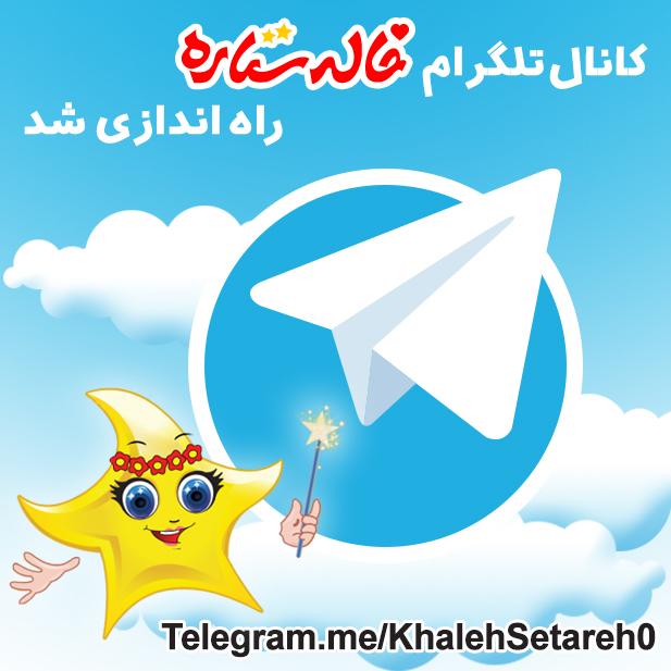 کانال+تلگرام+شعر+های+حافظ