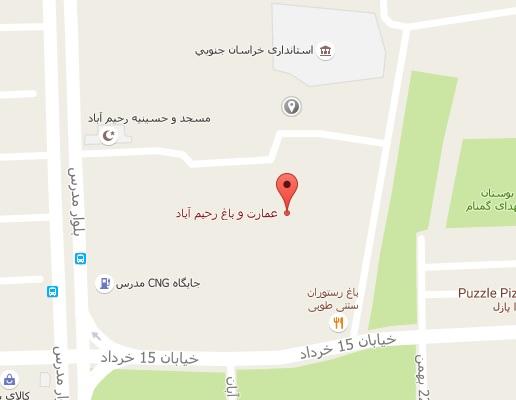 نقشه باغ و عمارت رحیم آباد بیرجند
