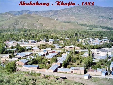 روستای خوجین در سال 83 ، منطقه گردشگری ازنو (ازناو) خوجین خلخال ، کوههای خلخال ، خوجین ، خلخالیم ، خلخال زر ، ازناو ، آشاقی کوچه ، خلخالیمیز، خلخال اسالم ، اردبیل ، روستاهای خلخال ، گیوی ، شاهرود خلخال ، هشتجین ، هشتجین خلخال ، مناطق دیدنی خلخال ، غارهای ازنو خوجین ، غار تک ستون ازنو ، روستای خوجین خلخال ، فین ، فیین ، کئوکعوان ، کمره خونی ، فناری ، فنارود ، ازنو ،