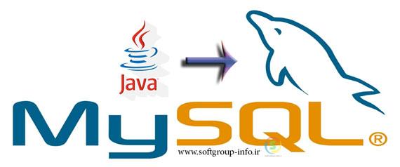 دانلود MySQL Connector Java v5.1.35