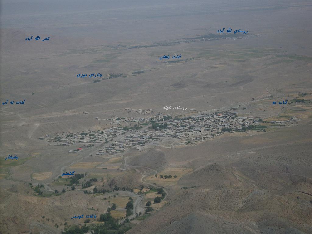 دورنمایی زیبا از روستای کهنه