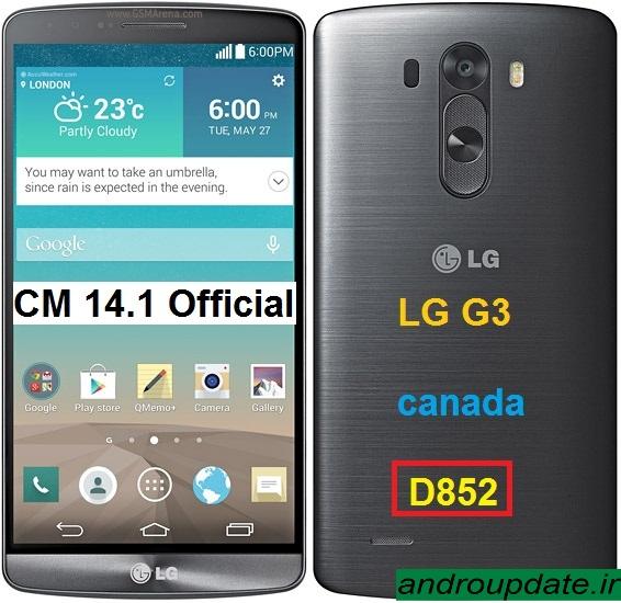 رام اندروید 7.1 بر روی الجی جی 3 مدل Canada - D852
