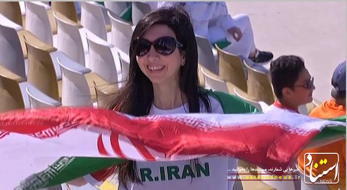 ایران ویتنام 1