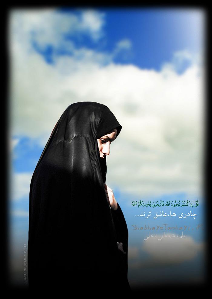 hejab zahrayi
