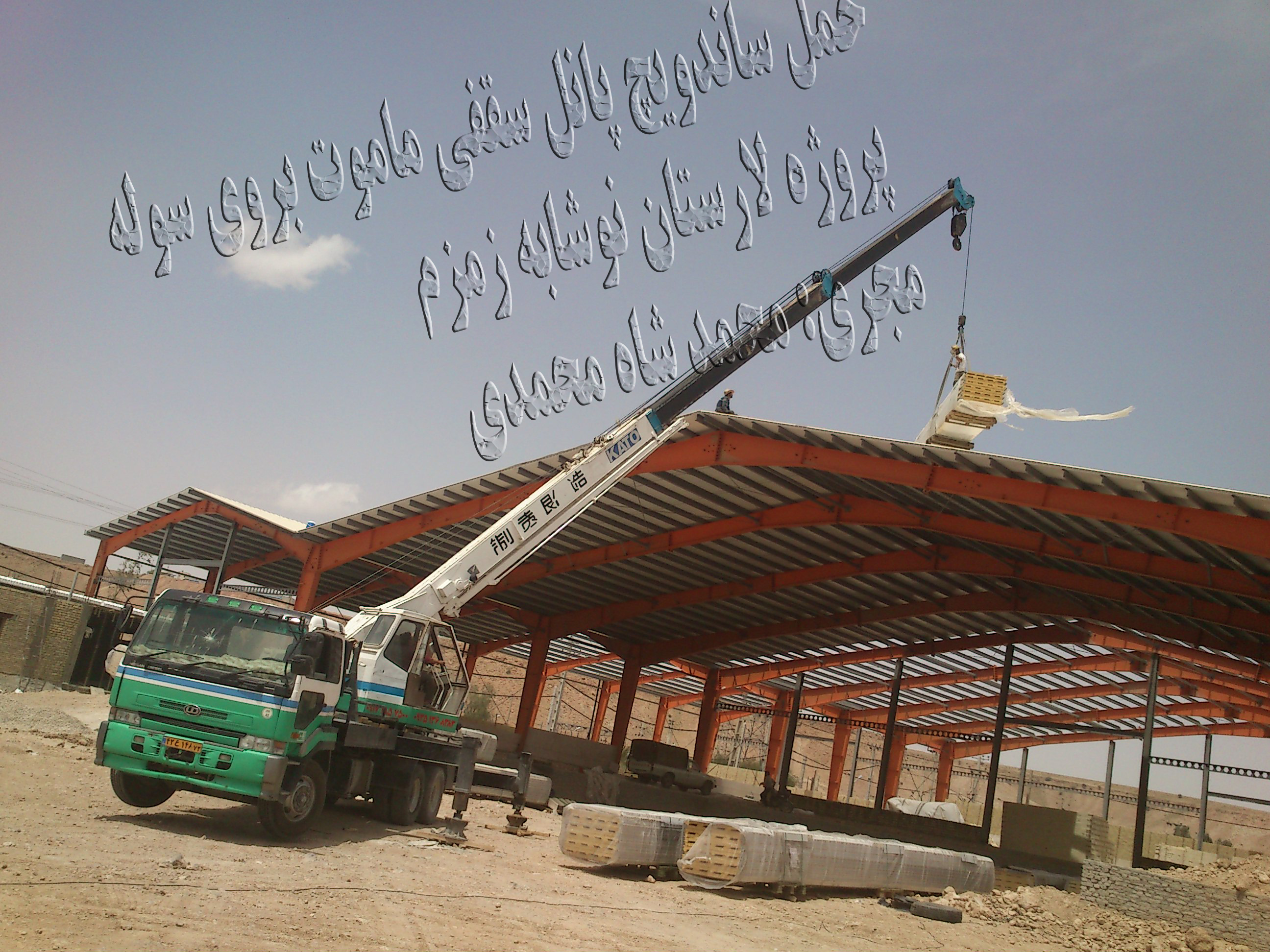 روش اجرای ساندویچ پانل سقفی,قیمت نصب پانل دیواری با زیرسازی ...ساندویچ پانل کانکس,ورق رنگی
