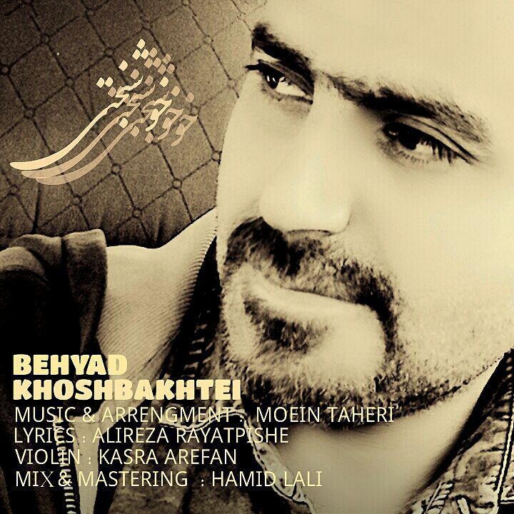 http://uupload.ir/files/3edm_behyad_-_khoshbakhti.jpg