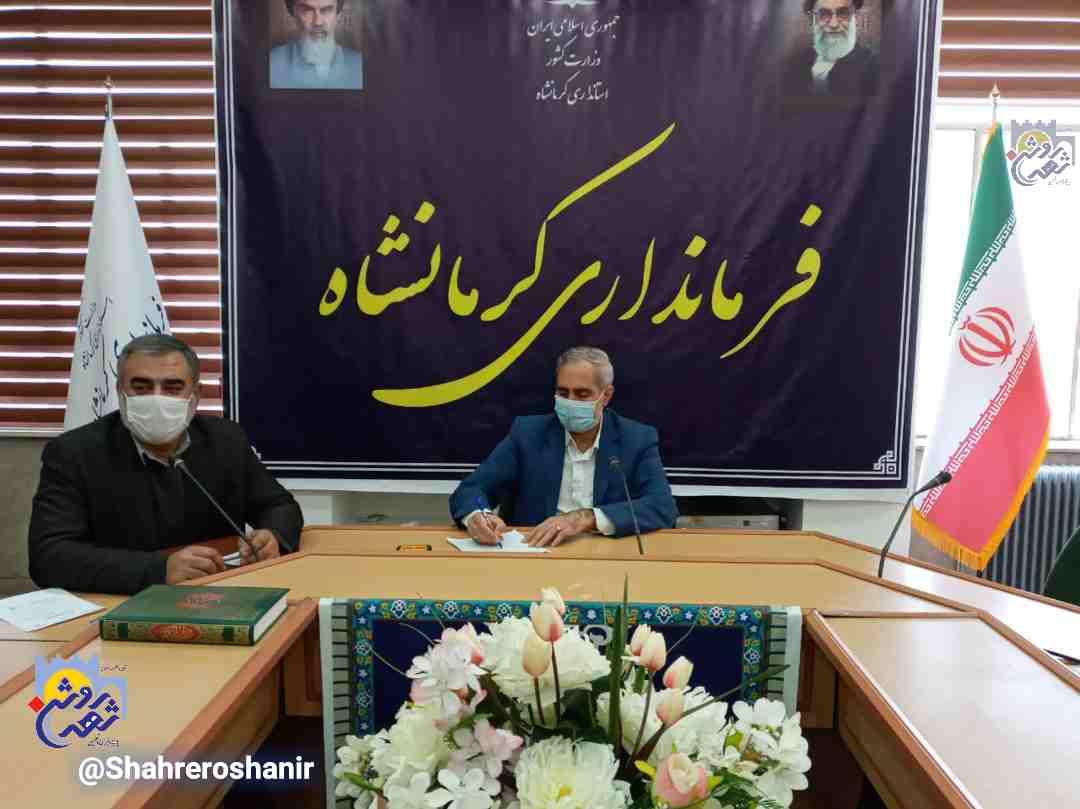 لزوم هماهنگی و امنیت در راهپیمایی خودرویی ۲۲ بهمن کرمانشاه