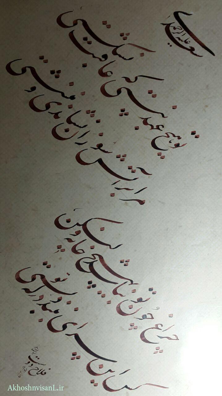 3ex1_استاد_فلاح_دوست_111.jpg