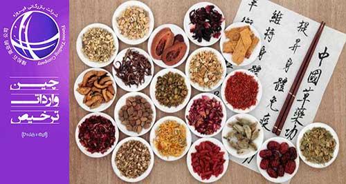 داروی سنتی چین