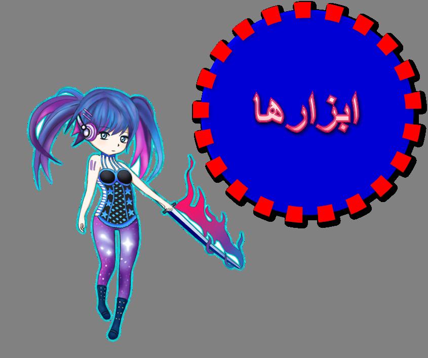 3hd8_م.png (845×707)