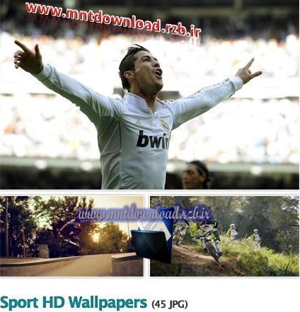 مجموعه ۴۵ والپیپر دیدنی با موضوع ورزش Sport HD Wallpapers