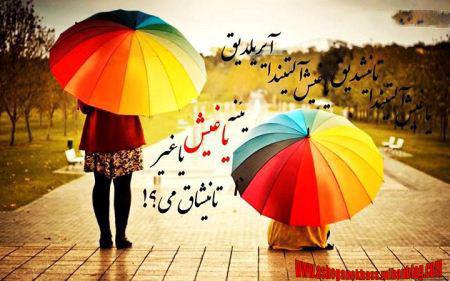 3kyj_عاشقانه_های_خاص_(2).jpg
