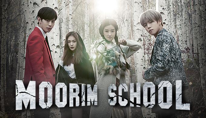 دانلود سریال کره ای مدرسه موریم-Moorim School 2016
