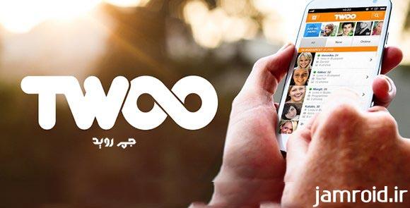 دانلود Twoo 6.6.5   برنامه رایگان چت برای اندروید!