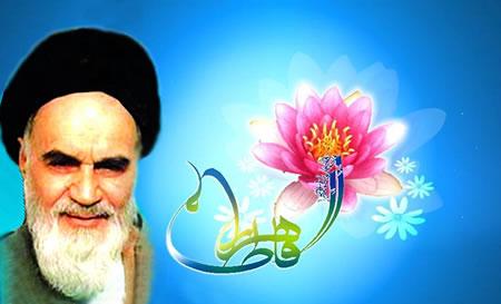 تولد امام خمینی(ره)
