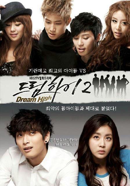 دانلود سریال کره ای رویای بلند2 - Dream High 2012 - فصل دوم با زیرنویس کامل و فارسی سریال