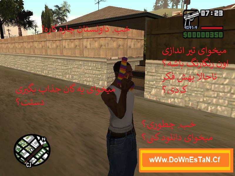 دانلود اسلحه رنگارنگ colt45 برای بازی gta sa با افکت تیر اندازی رنگارنگ