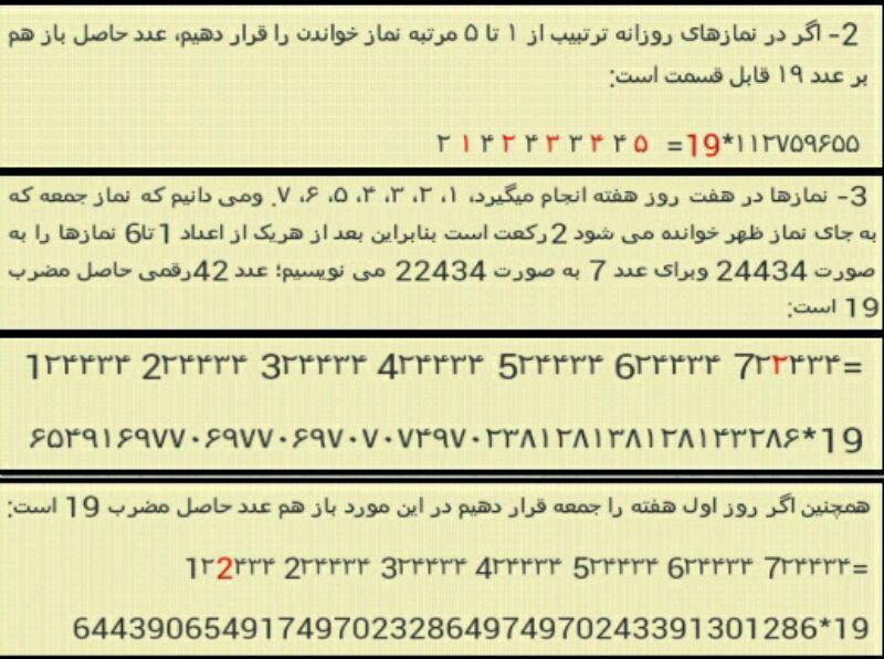 "<a href=""http://uupload.ir/viewer.php?file=3s6q_photo_2015-05-13_17-55-08.jpg""><img src=""http://uupload.ir/files/3s6q_photo_2015-05-13_17-55-08_thumb.jpg"" border=""0"" alt=""آپلود عکس"" /></a>"