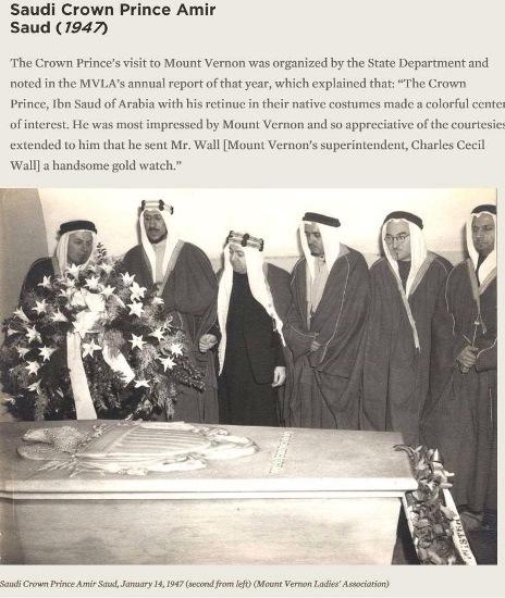 آلسعود در حال زیارت قبر شیطان بزرگ ، آل سعود