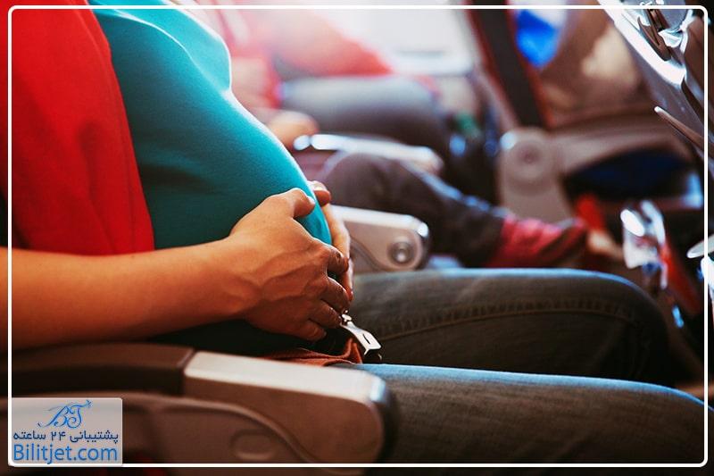 قوانین پروازی در زمان بارداری خانم ها