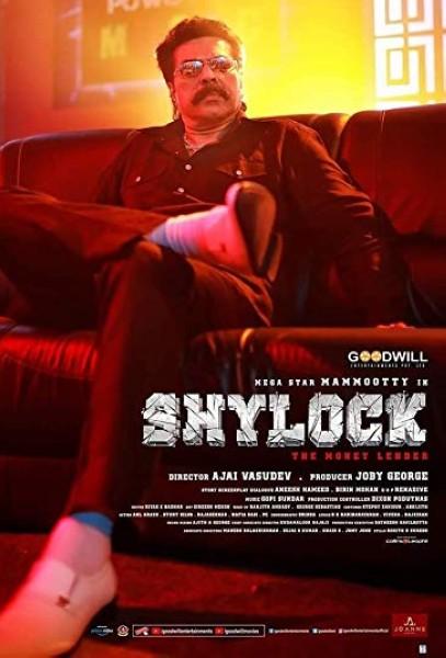 دانلود فیلم Shylock 2020