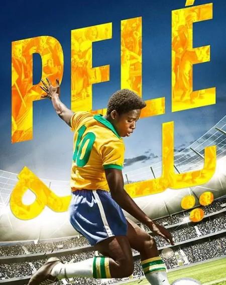 دانلود فیلم Pelé 2021