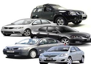 گرانترین خودروهای وارداتی
